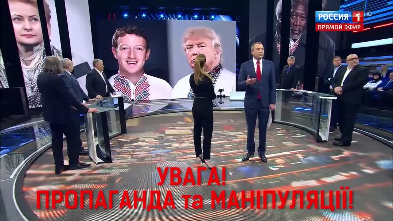 Трамп розуміє ситуацію в Україні, - Грібаускайте - Цензор.НЕТ 4763