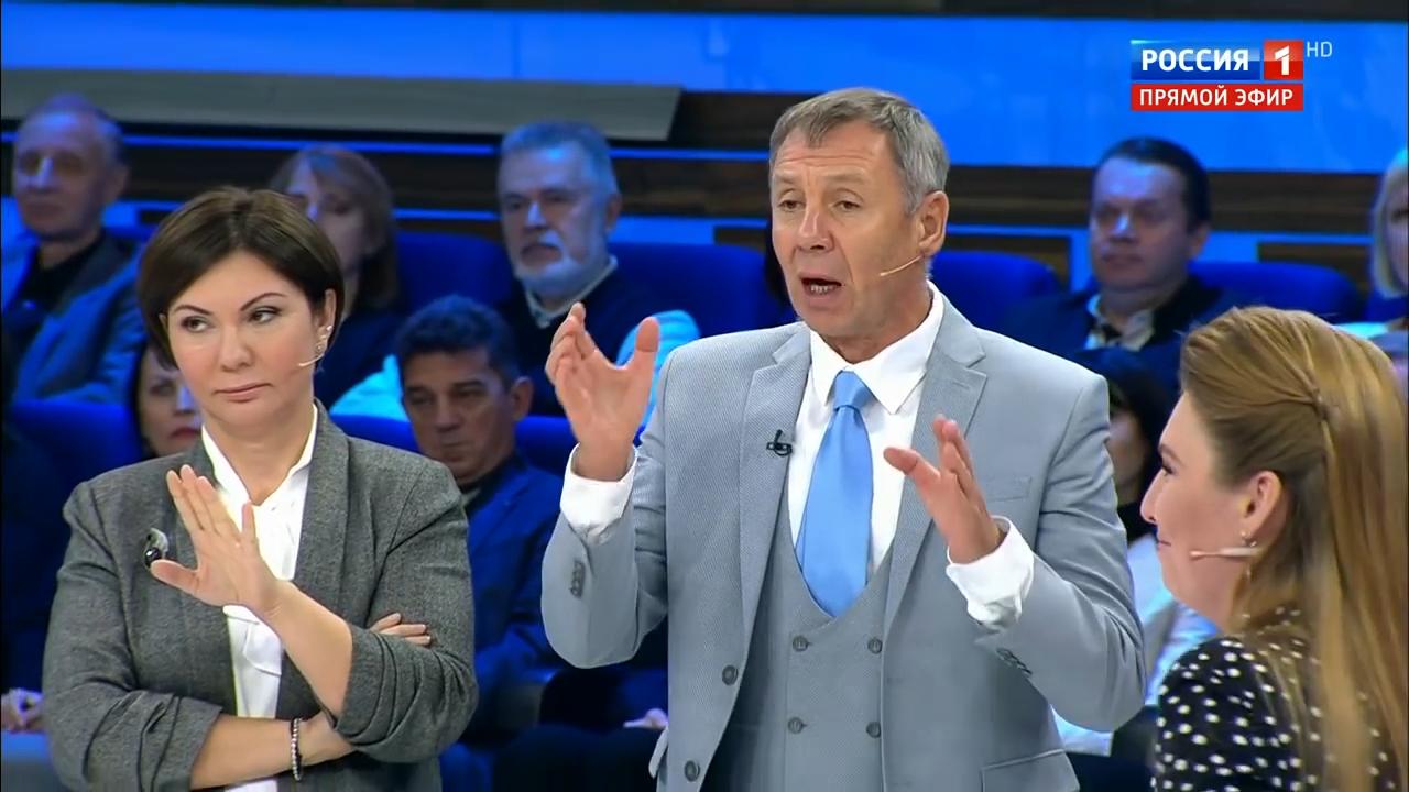 Картинки по запросу депутат госдумы сергей марков